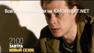 Молодежка 3 сезон 26 эпизод анонс смотреть онлайн 2 февраля на СТС
