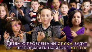 Главные изменения в украинском образовании