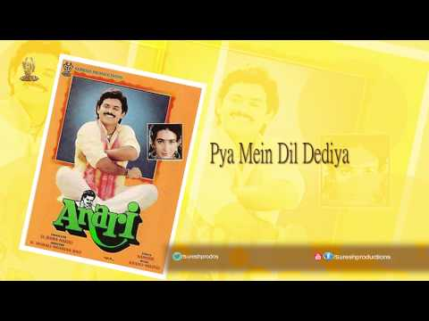 Pyar Mein Dil Dediya Song | Anari Movie Songs | Venkatesh | Karishma Kapoor | K Muralimohana Rao