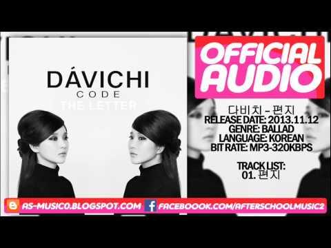 [MP3/DL] Davichi (다비치) - The Letter (편지) [Digital Single]