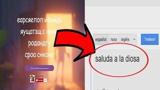 Video de LA PAGINA SECRET NEIGHBOR TIENE MENSAJES ILLUMINATIS ! LOS DESCUBRO ( HELLO NEIGHBOR 2 EASTER EGG )