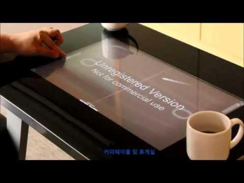 멀티터치 커피테이블1