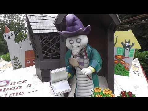 Storybook Land Bookworm HD Alton Towers