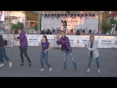 Прямая трансляция гала-концерта с участием приглашенных звезд в ВДЦ «Смена»