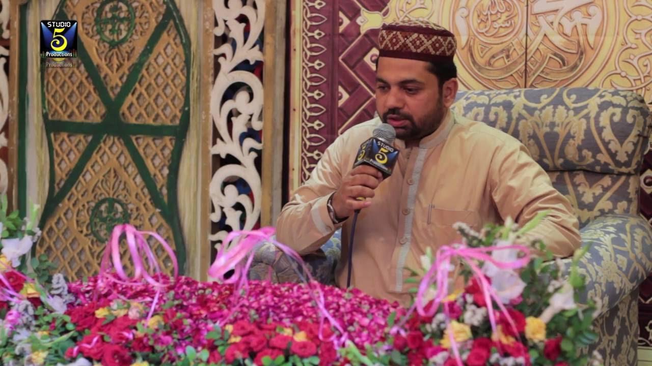 Download New Naat 2016 -Sallu Alayhi Waalihi  - Sarwar Hussain Naqshbandi - Record & Released by STUDIO 5.