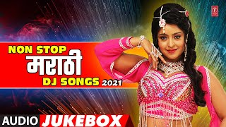 नॉनस्टॉप मराठी डिजे | NONSTOP MARATHI DJ SONG 2021 | LATA MANGESHKAR,SURESH WADKAR,ANAND SHINDE