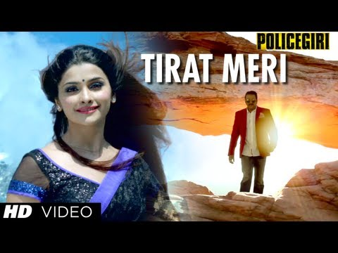 POLICEGIRI TIRAT MERI TU VIDEO SONG |...