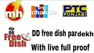 All  ptc punjabi channel is  back on dd free dish (change frequency )😀😀😀😀