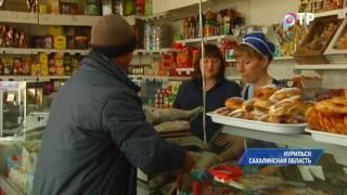 Малые города России: Курильск - самый большой город на самом большом острове Курил(В цикле