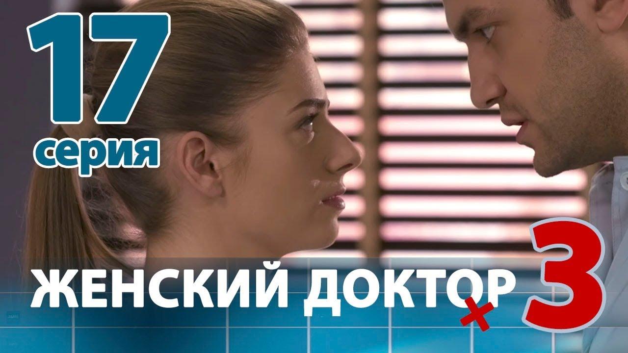 ютуб фильмы украина мелодрамы Youtube Swedendaysru