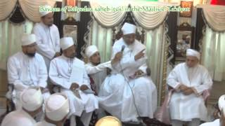 Alavi Bohras: Message of Ta