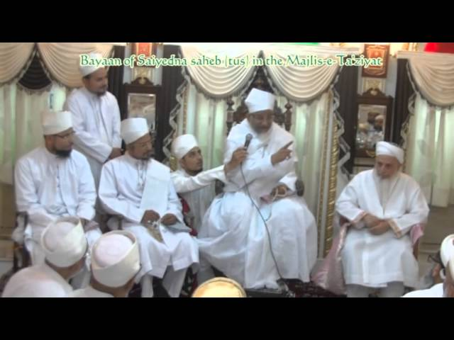 Alavi Bohras: Message of Ta'ziyat-o-Sabr from Dawoodi Bohra