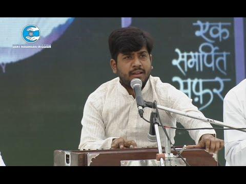 Tu Hi Tu Hi Nirankar Kiye Ja| Holy Avtar Vani By Sudhanshu & Saathi From Haryana | 69Th Sant Samagam