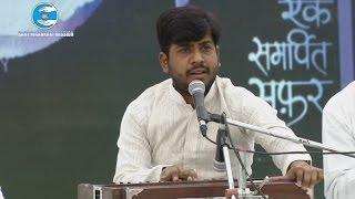 Repeat youtube video Tu Hi Tu Hi Nirankar Kiye Ja| Holy Avtar Vani By Sudhanshu & Saathi From Haryana | 69Th Sant Samagam
