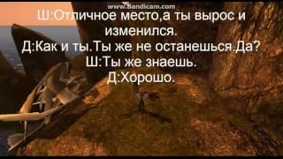 Сериал Без Следа-1 сезон 5 серия