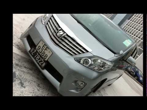 Toyota Alphard (ATH20) by Hertz Hong Kong