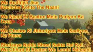 Download lagu YE DAULAT BHI LE LO WO KAGAZ KI KASHTI JAGJIT ADD BY GOPAL MP3