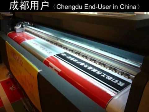 UD Printer: China UD-3278D(2012)