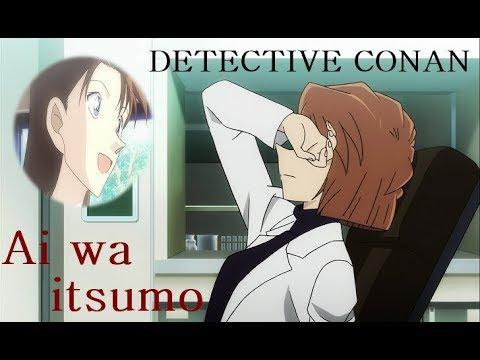 Detective Conan - Ai wa itsumo - Shiho/Haibara y Akemi