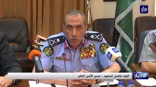 إعلان اتفاقية بين وزارة الأشغال والأمن العام لتأمين الحماية على الطريق الصحراوي - (1-5-2018)