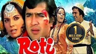 Roti (HD) | Rajesh Khanna| Mumtaz | Nirupa Roy | Ola Bollywood Movie
