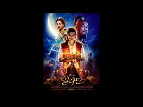 Will Smith - Prince Ali 1hour