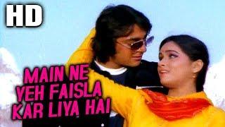 Main Ne Yeh Faisla Kar Liya Hai | Kishore Kumar, Asha Bhosle | Bekaraar Songs | Sanjay Dutt, Padmini