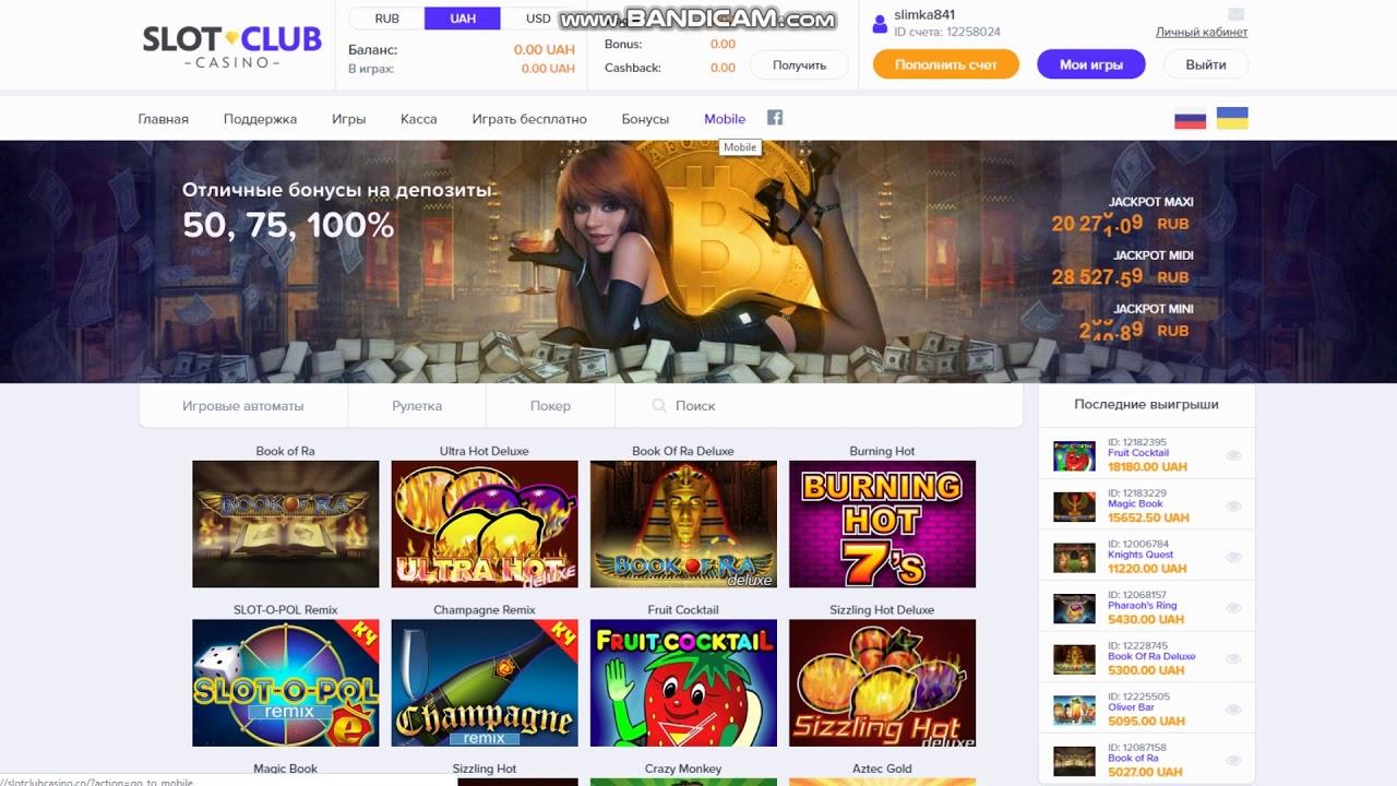Самые лучшие казино мира онлайн
