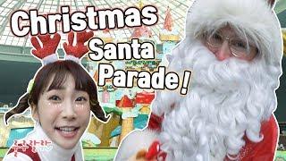 롯데월드 크리스마스 모든걸 보여줄께요^^~! Holiday times Christmas Santa Parade/룰루랄라티비(Lululala TV)