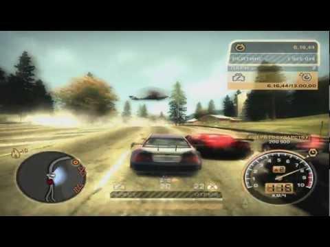 Need for Speed: Most Wanted - Финальная погоня, концовка и титры