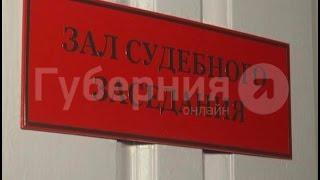 Хабаровчанин выслушал приговор и попал под амнистию.  MestoproTV