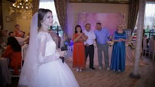 До слез! Сюрприз родителям от жениха и невесты! Молодожёны поют родителям! Песня жениха и невесты!