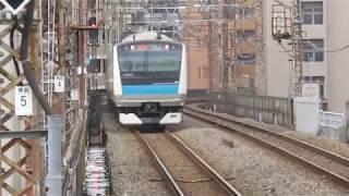 根岸線・新杉田駅下り発車(JR Negishi Line)
