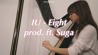 아이유 (IU) - 에잇 'Eight' (Prod. & Feat. SUGA) | Harp Cover