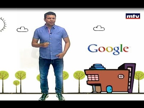 Minal - 29/08/2016 - Google