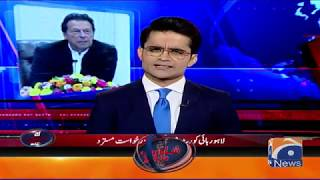 Aaj Shahzeb Khanzada Kay Sath | 15th November 2019