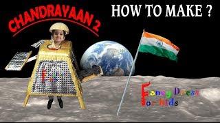Chandrayaan 2 ISRO indian Satellite space rocket/चन्द्रयान How to make ?/fancy dress for kids