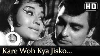 Kare Woh Kya Jisko Pyar Ho Gaya (HD) - Ustad 420 Songs - Mohammed Rafi - Bollywood Old Hindi Songs