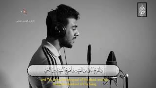 من سورة آل عمران | قُلِ اللَّهُمَّ مَالِكَ الْمُلْكِ تُؤْتِي الْمُلْكَ مَن تَشَاءُ | اسلام صبحي