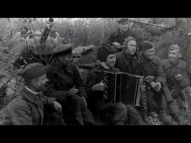 Играй мой баян – Песни военных лет – Лучшие фото