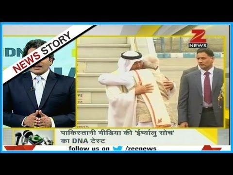 DNA: Pak media's take on increasing bilateral relations between India-UAE