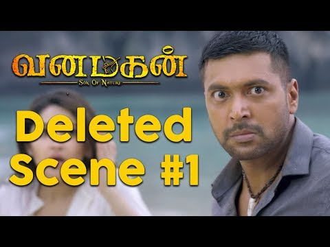 Vanamagan - Deleted Scene #1 | Running Successfully | Jayam Ravi | Vijay