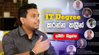 Worth to study IT (Information Technology) Degree in Sri Lanka 🇱🇰?