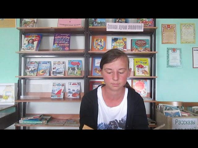 Изображение предпросмотра прочтения – АнастасияЧеркасова читает произведение «И мальчик, что играет на волынке» А.А.Ахматовой