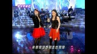 夜空 - 江淑娜+葉璦菱