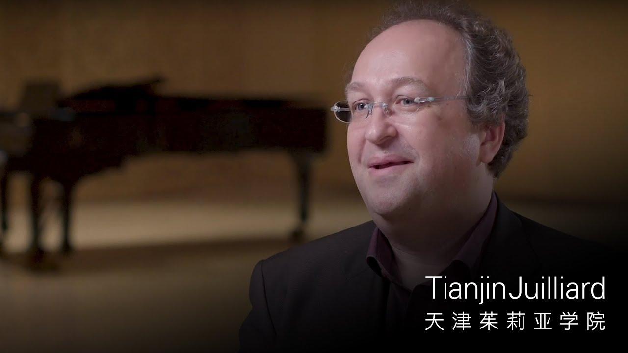 Guillaume Sutre | Tianjin Juilliard Faculty Portrait