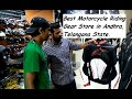 Best Motorcycle Riding Gear Store in Andhra, Telangana State.