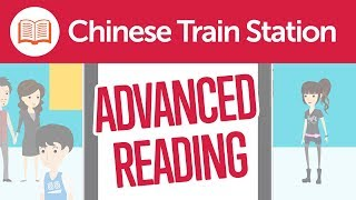 10 Minutes of Advanced Chinese Reading Comprehension