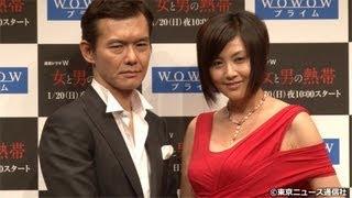 【TNS動画ニュース】藤原紀香と渡部篤郎が濃厚なラブシーンを熱演 thumbnail