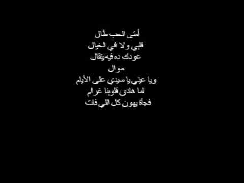 Kalimat 3 daqat Abu - Youssra